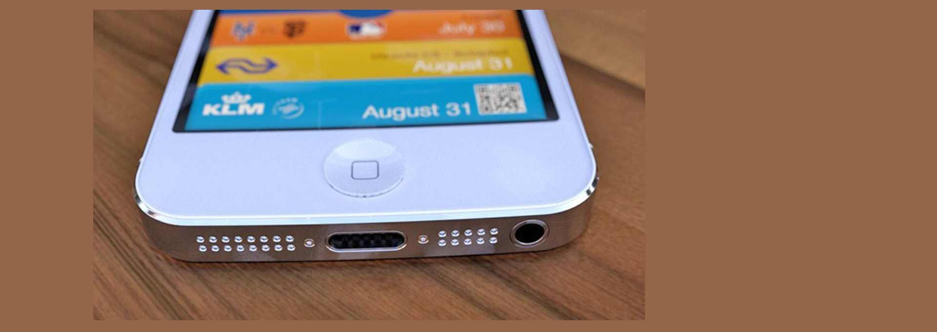 iPhone 5: nouvelles rumeurs et résumé des rumeurs