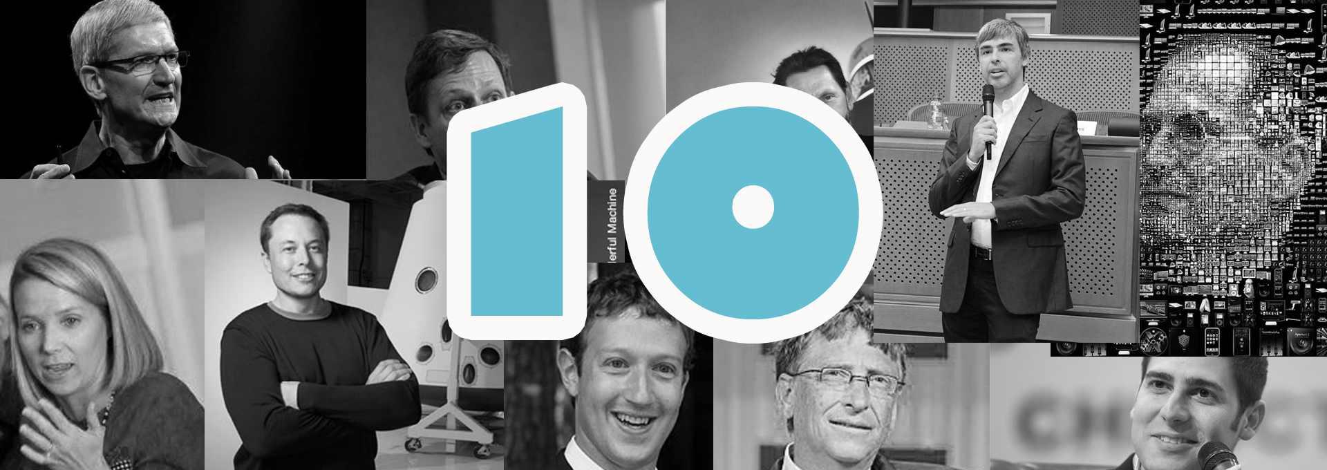 Les 10 personnalités les plus recherchées de la Silicon Valley