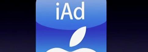 Mitt Romney va utiliser iAd pour promouvoir sa campagne présidentielle sur iPhone, iPad et iPod Touch