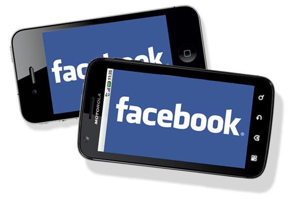 Facebook: une nouvelle fonctionnalité mobile pour faire des rencontres autour de soi [Mise à jour]