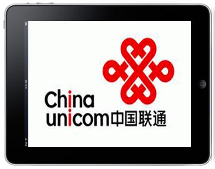 Apple annonce l'arrivée du nouvel iPad en Chine