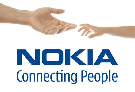 Nokia ferme sa dernière usine en Finlande