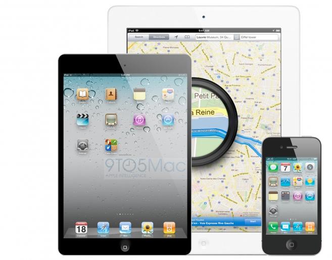 iPad Mini: ce à quoi la tablette pourrait ressembler