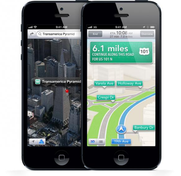 L'iPhone 5 est-il vraiment le smartphone le plus fin du monde ?